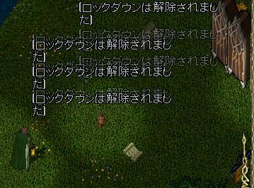 2006_0522_004