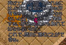 2006_0607_003