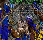 2006_0612_004