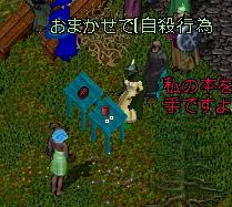 2006_0617_006