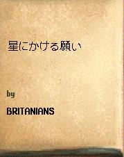 2006_0707_002
