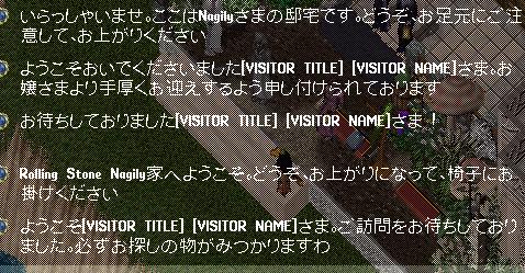 2006_0820_002