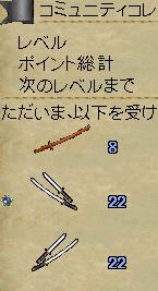 2006_1001_005