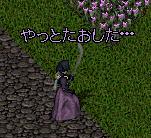 2006_1028_007