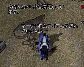 2006_1121_008