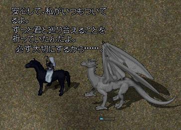 2006_1203_001