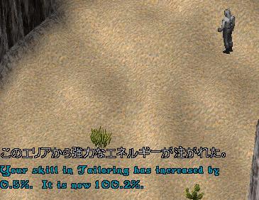 2006_1207_001
