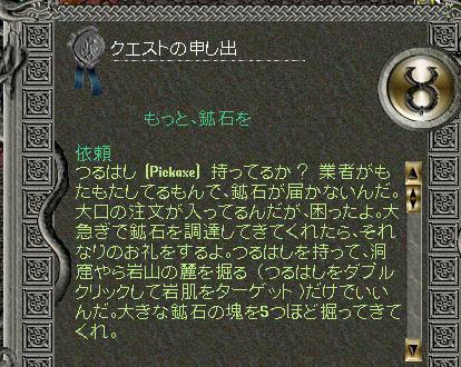 2006_1209_003