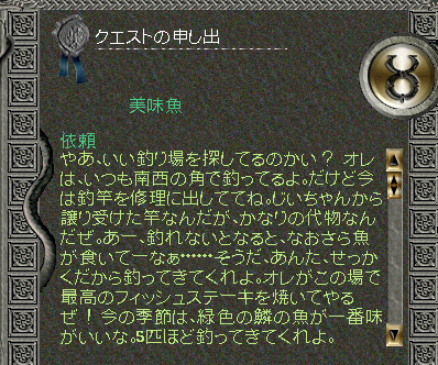 2006_1209_005
