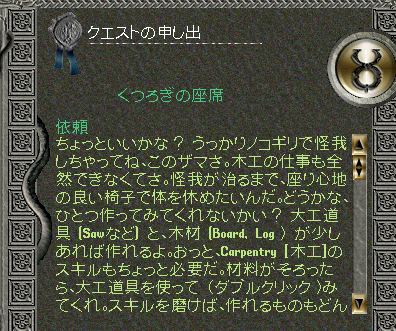 2006_1209_009