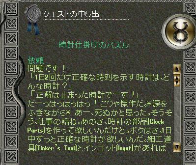 2006_1209_012