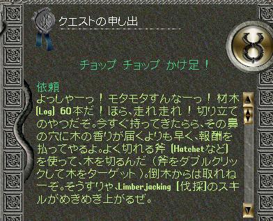 2006_1209_015