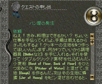 2006_1209_019