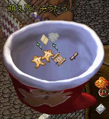 2006_1220_003
