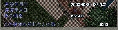 041129003.jpg