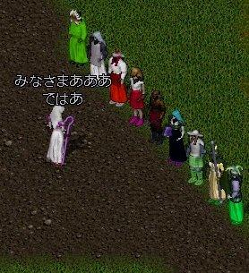 041220002