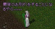 041220003