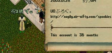 050623001