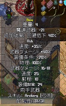 20060123002