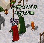 2006_0303_010