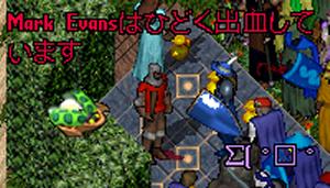 2006_0318_004