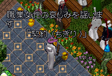 2006_0318_011