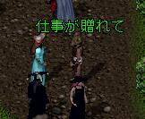 2006_0318_017
